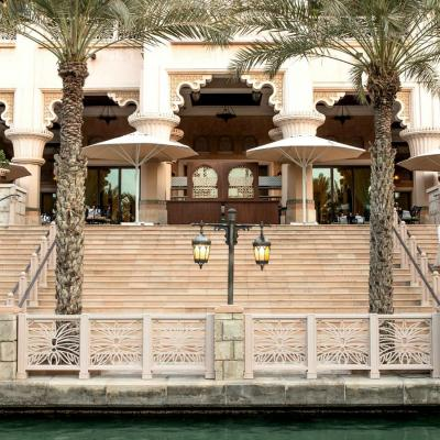 فندق قصر الجميرا