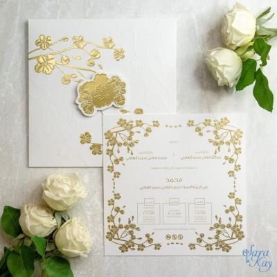 Sara Kat Invitation Cards in Dubai