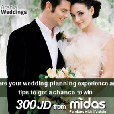"""New Contest for Married Couples on Arabia Weddings: """"Share Your Wedding Planning Experience"""""""