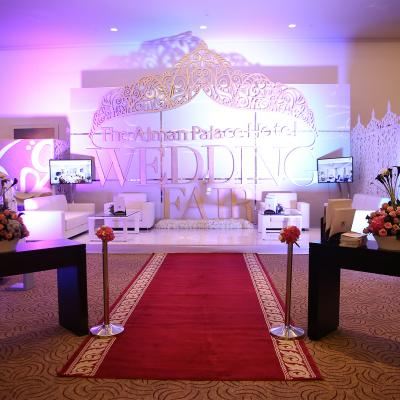 دائرة التنمية السياحية تفتتح معرض زفاف فندق القصر عجمان