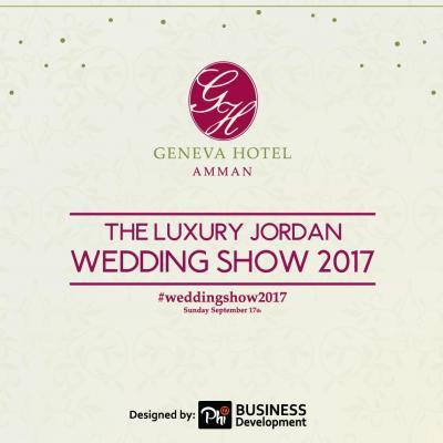 فندق جنيفا عمان يستضيف معرض الزفاف الفاخر لعام 2017