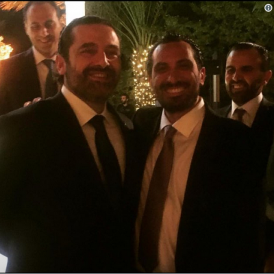 Saad Hariri Attends His Brother's Wedding in Jordan