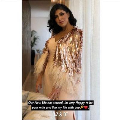 The Wedding of Kuwaiti Celebrity Dana Al Tuwarish