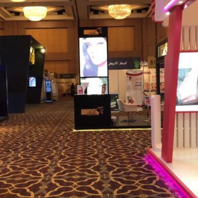 إنطلاق فعاليات معرض المرأة السعودية للعام الثامن على التوالي