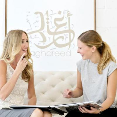 A Chit Chat with Arabia Weddings: Clare Ebbs Managing Director of Aghareed