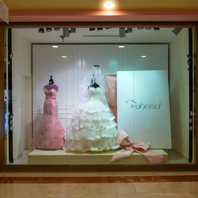 The Top 4 Wedding Dress Shops in Jeddah