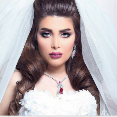 Bridal Makeup Looks By Kuwaiti Makeup Artist Dana Alsairafi
