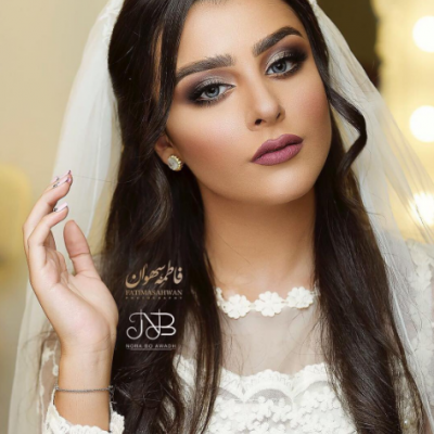 Stunning Bridal Makeup Looks by Saudi Makeup Artist Nora Bo Awadh