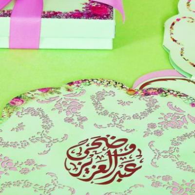 The Top Wedding Invitation Shops in Muscat