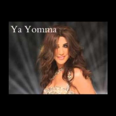 Embedded thumbnail for نجوى كرم - يا يما