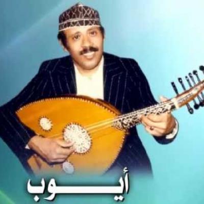 Embedded thumbnail for ايوب طارش - زفة بسم الله العليم