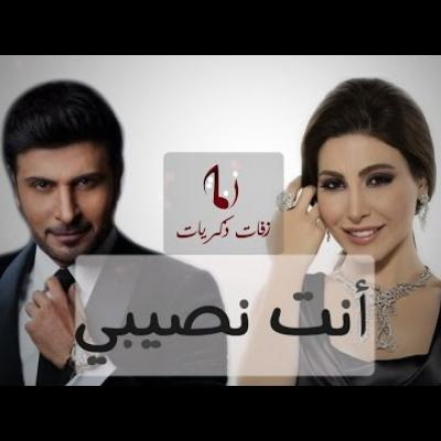 Embedded thumbnail for Yara and Majed Al Mohandes - Nasibi