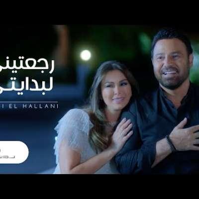 Embedded thumbnail for عاصي الحلاني - رجعتيني لبدايتي