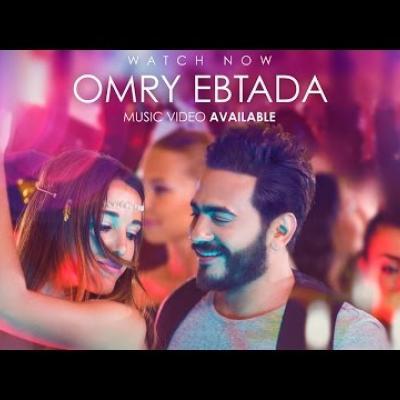 Embedded thumbnail for تامر حسني - عمري إبتدا