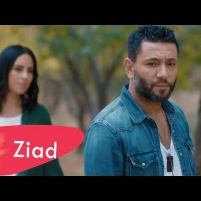 Embedded thumbnail for زياد برجي - شو حلو
