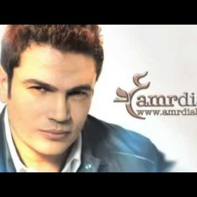 Embedded thumbnail for عمرو دياب - صدقني خلاص