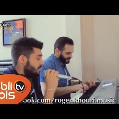 Embedded thumbnail for روجيه خوري - يا مدللة قلبي