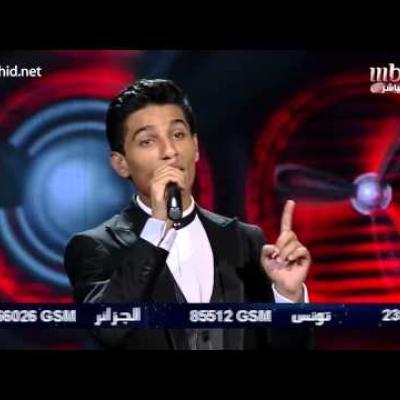 Embedded thumbnail for محمد عساف - علي الكوفية