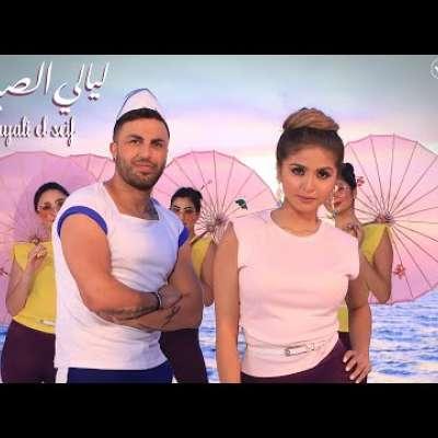 Embedded thumbnail for جاد شويري, حلا الترك - كليب ليالي الصيف