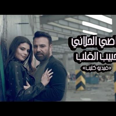 Embedded thumbnail for عاصي الحلاني - حبيب القلب