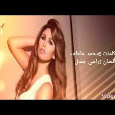 Embedded thumbnail for مي سليم - احلوت الأيام