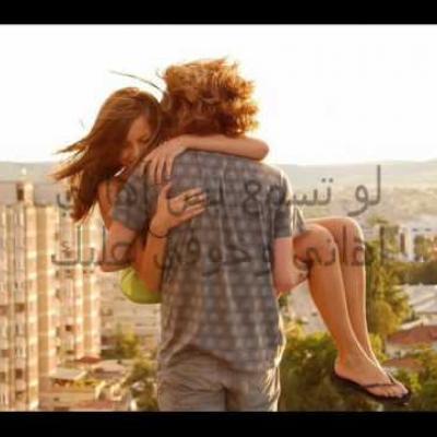 Embedded thumbnail for تامر حسني - انت حياتي