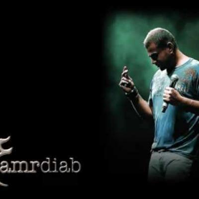Embedded thumbnail for عمرو دياب - وحياتي خليكي
