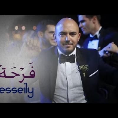 Embedded thumbnail for محمود العسيلي - فرحة