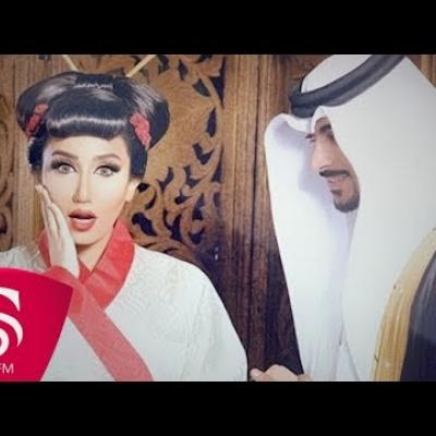 Embedded thumbnail for حنان رضا - سمو عليه