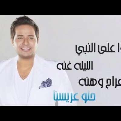 Embedded thumbnail for حاتم العراقي - حلو عريسنا