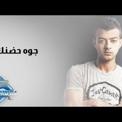Embedded thumbnail for هيثم شاكر - جوه حضنك