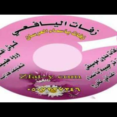 Embedded thumbnail for محمد عبده - عروس الكوكب