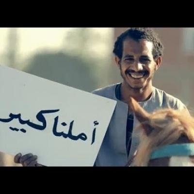 Embedded thumbnail for حسين الجسمي - بشرة خير
