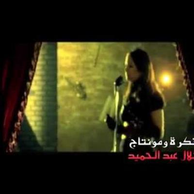 Embedded thumbnail for زين عوض - احبك