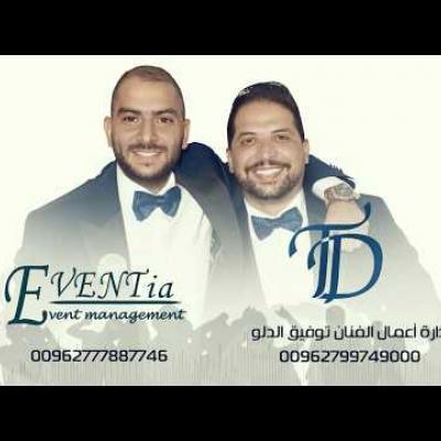 Embedded thumbnail for Toufiq Al Dalou - Zaffa Toufiq Al Dalou DJ Raja
