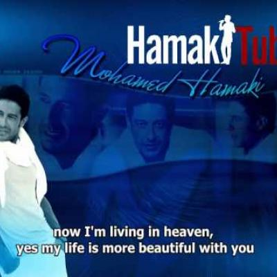 Embedded thumbnail for محمد حماقي - أكتر من الدنيا