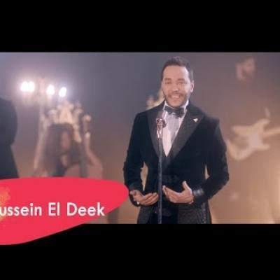 Embedded thumbnail for حسين الديك -  جمالك ما بيخلص
