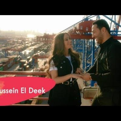 Embedded thumbnail for حسين الديك - معك عالموت