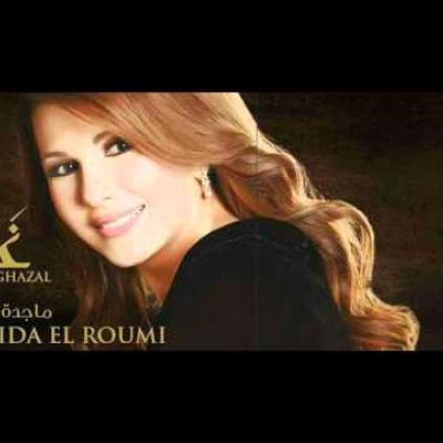 Embedded thumbnail for ماجدة الرومي - ملك قلبي