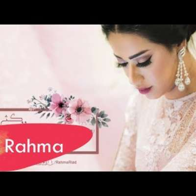 Embedded thumbnail for رحمة رياض - كثر القصايد