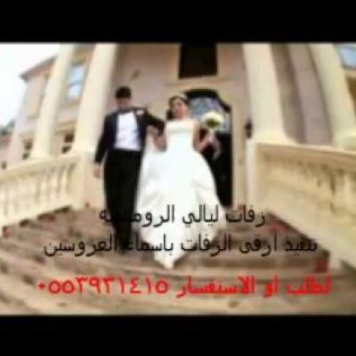 Embedded thumbnail for محمد عبده - زفة الصلاة على النبي