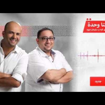 Embedded thumbnail for سعد ابو تايه وسليمان عبود - زفتنا وحدة