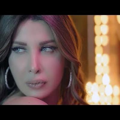 Embedded thumbnail for نانسي عجرم - ومعاك