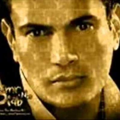 Embedded thumbnail for عمرو دياب - الليلة دي