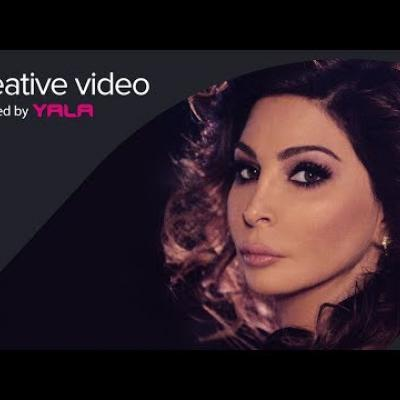 Embedded thumbnail for اليسا - اغمرني