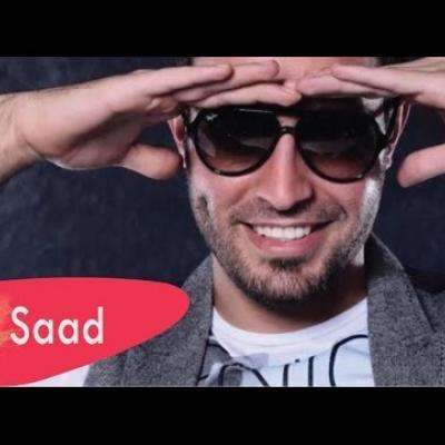 Embedded thumbnail for سعد رمضان - عليها عيون