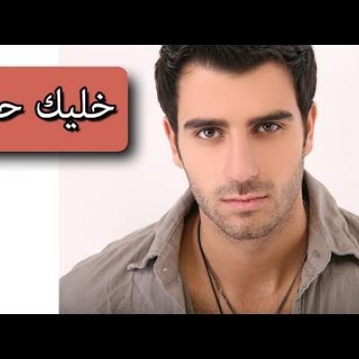 Embedded thumbnail for طوني قطان - خليك حدي