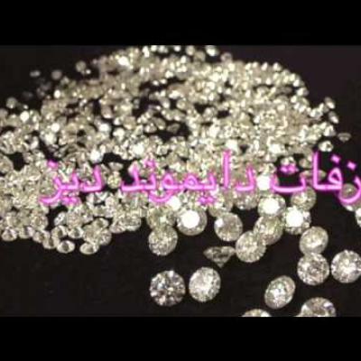Embedded thumbnail for عبد المجيد عبد الله - عروس الفجر طلت