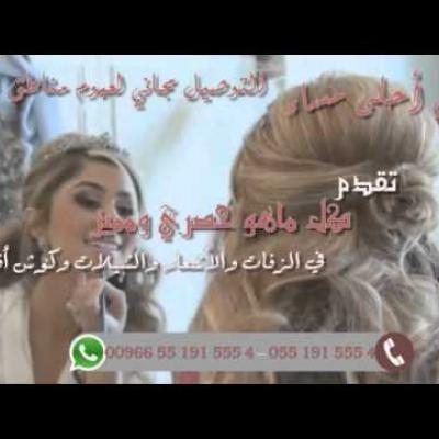 Embedded thumbnail for ماجد المهندس - يامكمل نص دينك