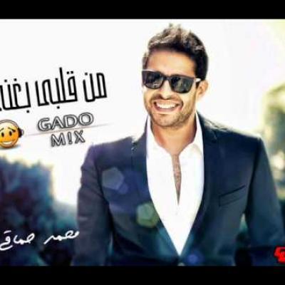 Embedded thumbnail for محمد حماقي - أحلى الناس